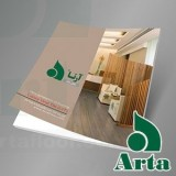 Luxury Vinyl Tile and Plank Catalog
