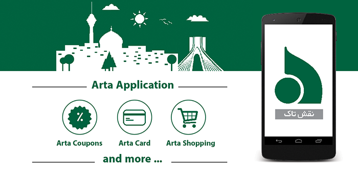 Arta iOS and Android Application