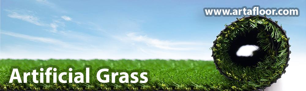 Arta Artificial Grass