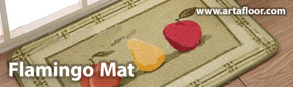 Arta Flamingo Mat