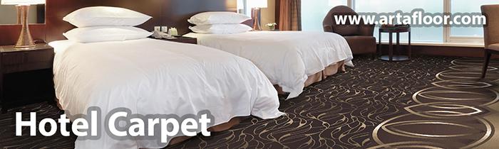 Arta Hotel Collection Carpet