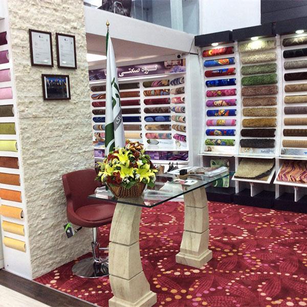 Arta Store - Mashhad