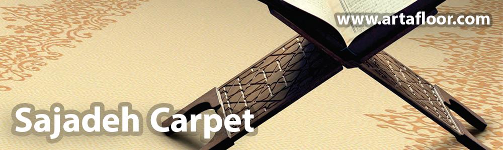 Arta Sajadeh Carpet