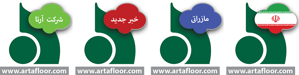 Arta Telegram Sticker